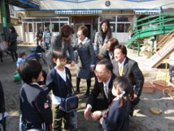 activity_20120215_1