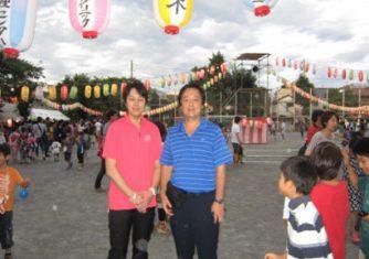 activity_20120709